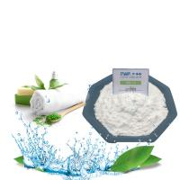 Buy cheap Xi'an taima  ISO  Cooling agent WS-23 koolada  for Chewing Gum from wholesalers