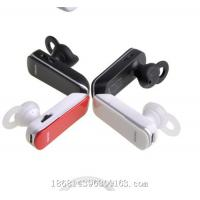 Buy cheap invisible bluetooth earpiece mini earphone from wholesalers