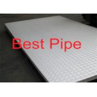 Buy cheap High Tensile Strength Steel Plates with High Weldability API API 2H-50 2W-50 from wholesalers