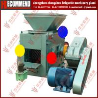 Buy cheap Reliable supplier aluminum briquetting machine-Zhongzhou 40t/h from wholesalers