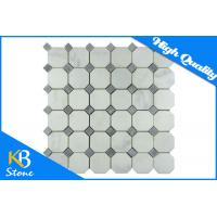 Buy cheap Carrara White Italian Carrera Marble Octagon Mosaic Tile Gray Dots 2 Inch Polished from wholesalers