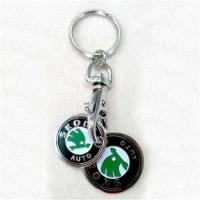 Buy cheap Trolley Coin from wholesalers