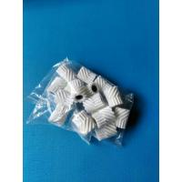 Buy cheap 327D1060209 / 327D1060209A GEAR WITH HELICAL (10+16.T.O.) 500/550  570 fuji frontier minilab part product