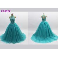Buy cheap Classical Noble Blue Prom Dresses , Long Tulle Attractive Backless Evening Gowns from wholesalers