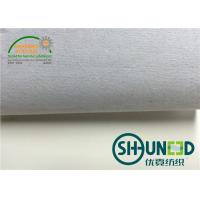 Buy cheap Hard Paper Iron On Backing Fabric With 100% Recycle Cotton Composition from wholesalers
