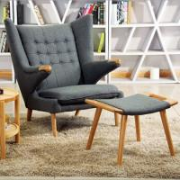 Buy cheap Hans Wegner Papa Bear Fiberglass Arm Chair Livingroom Use High Density product