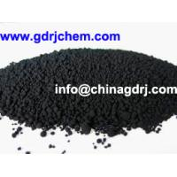 Buy cheap Color Carbon Black Pigment Grade from wholesalers