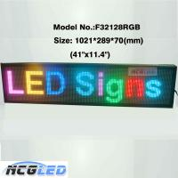 Buy cheap Factory price High quality P7.62mm aluminum frame led message display from wholesalers