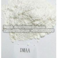 Buy cheap 1,3- Dimethylpentylamine Hydrochloride / DMAA Powder CAS 13803-74-2 For Fat Loss product