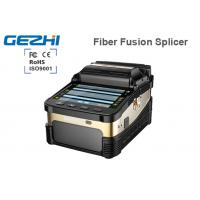 Buy cheap FTTH Optical Fiber Fusion splicer Digital automatic Splicing Machine product