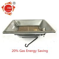 Buy cheap CE safe Automatic ignition infrared gas brooder used for chick house heating from wholesalers