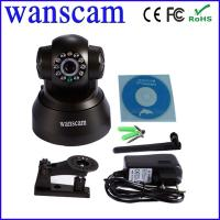 Buy cheap Indoor Security Infrared Dome Wifi P2P/PNP IR 10M IP Cams from wholesalers
