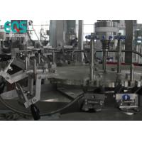 Buy cheap Plastic Bottle Carbonated Drink Filling Machine Medium Capacity Production Machinery from wholesalers
