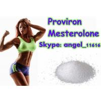 Buy cheap 1424-00-6 Bodybuilding Prohormones Mesterolone / Proviron High Purity White Powder from wholesalers