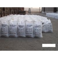Buy cheap Sell Sodium Hydroxide product
