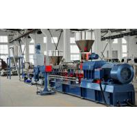 Buy cheap LDPE Hdpe Double Screw Extruder Machine , PVC PE Corrugated Pipe Making Machine from wholesalers