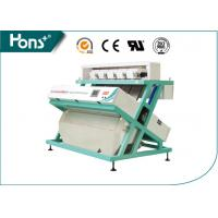 Buy cheap High Capacity Smart Wheat Color Sorter Recycled Coffee Sorting Machine from wholesalers