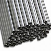 Buy cheap Capillary Steel Pipe with 20m Length, Cold Drawn and Rolled Processing Methods from wholesalers