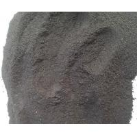 Buy cheap Carbon Black Powder Coal Tar Distillation Products , Sulphur S 0.5% Max Coal Tar Bitumen from wholesalers