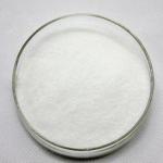 Buy cheap Ac-Leu-Leu-Argininal, Leupeptin Cas No: 24365-47-7 cosmetic peptides Molecular:426.55 from wholesalers
