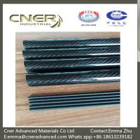 Buy cheap 3K twill/ weave/plain pattern roll wrapped carbon fiber tube 15mm 20mm 12mm 10mm 8mm 6mm 4mm 2mm from wholesalers