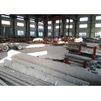Buy cheap Fecrco Permanent Magnet Alloy Mechanical Workability Hot Rolled Bar Auto Ammeter product
