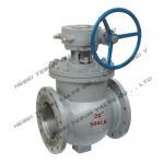 Buy cheap haitima ball valve/small ball valves/whitey ball valves/orbit ball valves/warren ball valves/audco ball valves from wholesalers