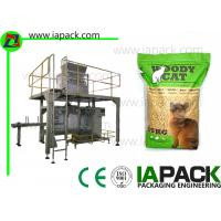 Buy cheap Polyethylene Open Mouth Bagging Machine Fully Automated 25kg Bags from wholesalers