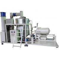Buy cheap NRY Series Waste Engine Oil Recycling Machine Easy Move Compact Structure from wholesalers