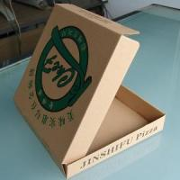 Buy cheap Brown Pizza Box (FC-PZB-02) from wholesalers
