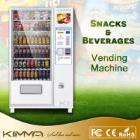 Buy cheap 12 LCD screen outdoor commercial coffee vending machines with tempered glass door from wholesalers