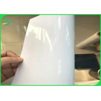 Buy cheap 36 Inch 24 Inch * 50m Slef - Adhesive Glossy Matte Coated Waterproof Inkjet Photo Paper Roll For Pigment & Dye Ink from wholesalers