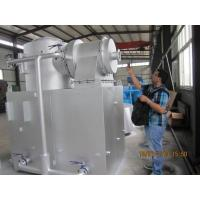 Buy cheap EA-50 medical waste incinerator 50kg/hours from wholesalers