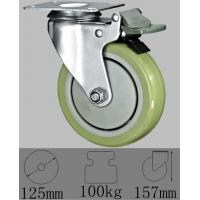 Buy cheap 5 wheel caster with total brakes,125x32 PU wheel,top plate mounting,Medical caster wheel from wholesalers