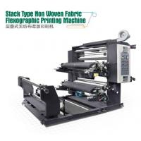 Buy cheap Stack type Non Woven Fabric Flexographic Printing Machine (YT-21200) from wholesalers