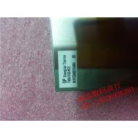 Buy cheap TIANMA 4.7inch lcd panel TM047NDH03 original brand new model 4.7 lcd display from wholesalers