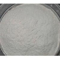 Buy cheap Fluorite Powder 98% for industrial use from wholesalers