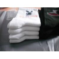 Buy cheap toe protective socks from wholesalers