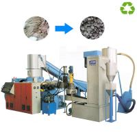Buy cheap PP PE Waste Plastic Recycling Machine OEM / ODM Available Easy Maintenance from wholesalers