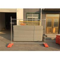 Buy cheap Silver Color Secure Temporary Fencing Building Security Fence 2100MM*2400MM Width from wholesalers