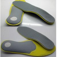 Buy cheap Orthotic Flat Feet Relief Pads Sport Shoes Insoles for Men Heel Arch Support from wholesalers