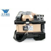 Buy cheap 18s Highly Efficient Heating Optical Splicing Machine Dual Direction Lightweight from wholesalers