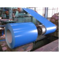 Buy cheap Color Coated Prepainted Steel Coil SGCE / SPCC 900mm - 1500mm Width from wholesalers
