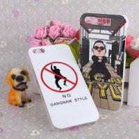 Buy cheap Cool GANG NAM Style Pattern Plastic Case For iPhone 5 from wholesalers