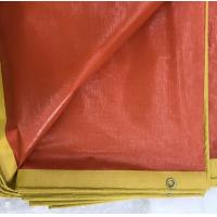 Buy cheap Custom Red Plastic Heavy Duty Tarpaulin Sheet For Sports Grass Fields Covers from wholesalers