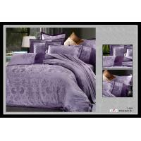 Buy cheap Complete King Size Bedroom Purple Jacquard Bed Linen Sets from wholesalers