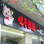 Buy cheap Beautiful Wall mounted Custom Retail store make light box sign from wholesalers