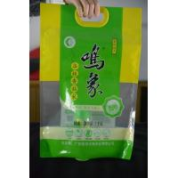 Buy cheap Disposable Heat Sealing Rice Packaging Bags Plastic Photo Printing 120 Micron from wholesalers