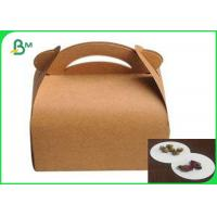 Buy cheap Food Pack Grade Wrapping Boad Paper Waterproof Coated Paper Box from wholesalers