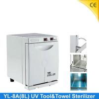 Buy cheap Mini 6pcs Towel Warmer Sterilizer Specially For Home Use YL-8A from wholesalers